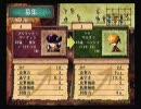 ヴィーナス&ブレイブス プレイ動画 21