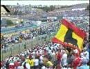 '07/08/05 F1第11戦・ハンガリーGP決勝 OP&結果