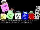【ニコニコ動画】【マンガ絵描きたい14.5】M点法の回の訂正【ごめんなさい】を解析してみた