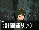 アイドル達が百万迷宮に挑むようです ep04-1-1(王国フェイズ・前編) thumbnail
