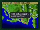 信長の野望 天翔記(SS版) CPUダービー 第2レース 4ハロン目