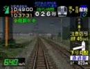 電車でGO!プロ1:鹿児島本線リニア415系1500番台