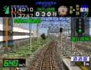 電車でGO!プロ1:JR京都線リニア485系雷鳥