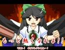 【東方PV】お空のニュークリアフュージョン道場 thumbnail