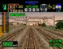 電車でGO!プロ1:東海道本線リニア211系