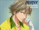 【テニスの王子様】 prayer (白石蔵ノ介) thumbnail