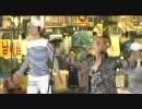 NORAZO(ノラゾ)の新曲「サバ」