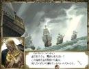 【大航海時代IV】7つの海で実況プレイ第8回(バルバロッサ)
