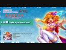 【C76新作】魂音泉 - 東方流星少女 ~Little Shooting Star~【東方】