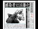 ポケモンセンター封鎖のお知らせ(実況)