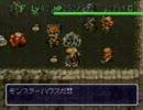 風来のシレン 初心者のための掛軸裏の洞窟99階part4(30階~46階)