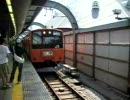 中央線201系:東京駅出発