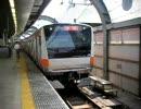 中央線E233系:東京駅出発