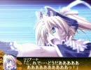 SUPER EROGE WARS03【ニコニコ動画(ββ)】