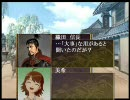 アイマス戦記「秀吉」第23話其之弐