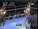 魔裟斗 VS サゲッダーオ・ギャットプートン