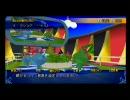 アークライズファンタジアをマイペースにモゴモゴ実況 part 57 thumbnail