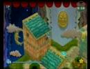 【Wii】デューイズアドベンチャー 全自動デューイその2