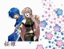 【巡音ルカ・KAITO】 桜姫(Luka-Kaito.ver) 【オリジナル】