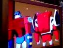 トランスフォーマーの新作アゴニメ(Transformers: Animated)