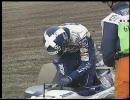 【F1】■先生湯切り大失敗