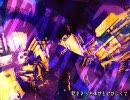 【MEIKO】DEADHEAD(オリジナル曲) thumbnail