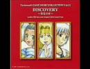 ネオリュード2 BGMメドレー vol.2