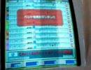 スタホのライドライド -メダルゲーム遠征記-
