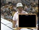 ファミコン日本一 大会 スターソルジャー 1