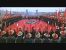 『マスター・オブ・リアル・カンフー 大地無限』の動画 本編(日本語吹替) part 3