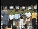 ファミコン日本一 大会 スターソルジャー 2
