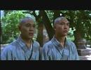『マスター・オブ・リアル・カンフー 大地無限』の動画 本編(日本語吹替) part 1