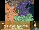 【三国志11】魔理沙の幻想郷帰還誌 その44『RAKUYOU -Agnus Dei-』