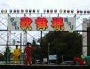 ビバレンジャー2007夏