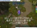 【RO】魂ガチムチクルセ 異世界ソロ狩り