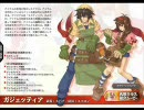 WILD ARMS XF -ワイルドアームズ クロスファイア- クラス紹介