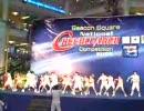 Bangkok University Cheerleading Team 2006 (Semi) -Blocking