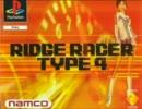 NAKED GLOW [R4(RIDGE RACER TYPE 4)]