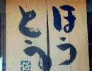 【幻想入り】東方出店録 8話 後編 thumbnail