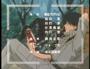 アニメOP 機動戦士ガンダム 第08MS小隊 ED1「10 YEARS AFTER