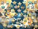 【Unison of 47 people】ジェミニ【れぷすぃー】