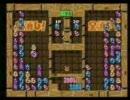 ぷよぷよ通 (PuyoPuyo2) ハイテク攻略法