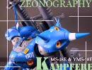 戦場の絆 RC44 ケンプファー 「本当の戦い方を教えてやる!!」 thumbnail