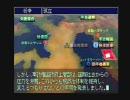 GLOBAL FORCE 新・戦闘国家 まったりプレイ 5-7 孤立 1/2