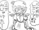 キモ幻参拾八「悼朋降魔鏡⑧」 thumbnail