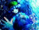 【ニコニコ動画】【東方自作アレンジ】芥川龍之介の河童【歌ってみた・演奏してみた】を解析してみた