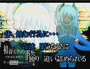 【ニコカラ】初音ミクの消失-DEAD END- thumbnail