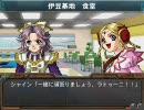 スーパーロボット大戦OGクロニコル 第04話 thumbnail