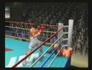 PS2  はじめの一歩2  「リカルド・マルチネスをスローバトルなしで倒す」