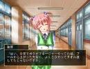 秋桜の空に プレイ動画 すずねえ編 その9
